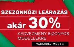 MIDSEASON SALES AT DEICHMANN SHOE STORE